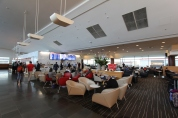 Sala VIP Qantas
