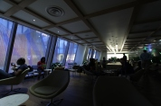 Lounge OneWorld
