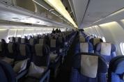 Classe econômica A330 Qantas