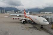 A330 da Hong Kong Airlines