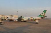 Aeroporto de Hongqiao