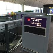 Acesso ao lounge da HK Airlines
