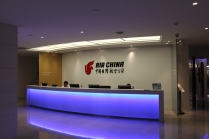 Lounge Air China
