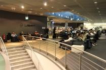 Sala VIP Lufthansa