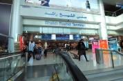 Terminal em Dubai